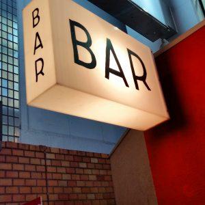 表参道にもかかわらず隠れ家「Bar Trees」
